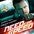 Cine Need for Speed